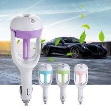 Humidificador purificador de aire para coche, difusor de Aroma, pulverizador silencioso, generador de niebla, fragancia de coche, ambientador de Color caramelo
