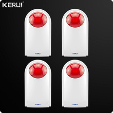 Kerui Wireless Outdoor Outdoor กันน้ำแฟลชเสียงไซเรน Strobe Flash ไซเรน Wifi GSM PSTN Home Security Alarm System