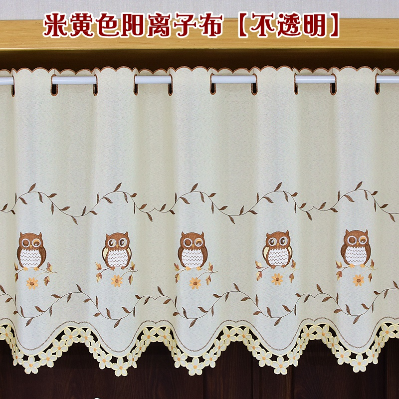 Medio-cortina de lujo bordado ventana Valance encaje dobladillo búho ...