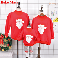 Family Matching Outfits Christmas Style 2017 Winter Family Look Father Mother Daughter Son Clothes Sets Thicken Cotton Clothing