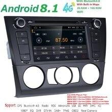 Popular Bmw E87 Usb-Buy Cheap Bmw E87 Usb lots from China Bmw E87