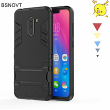 For Xiaomi Pocophone F1 Case Armor Shockproof Anti-knock Phone Cover BSNOVT