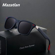 Classic Sunglasses Mens Polarized Brand Designer Su