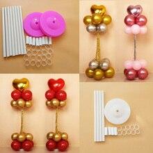 2 Sets 120cm  white pink Balloon column base /stick /plastic poles arch Wedding Event party supplies Garden decorations