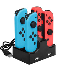Charger Dock Station Stand with LED Indicator for Nintendo Switch Joy-Con 4 in 1 chargers цены онлайн