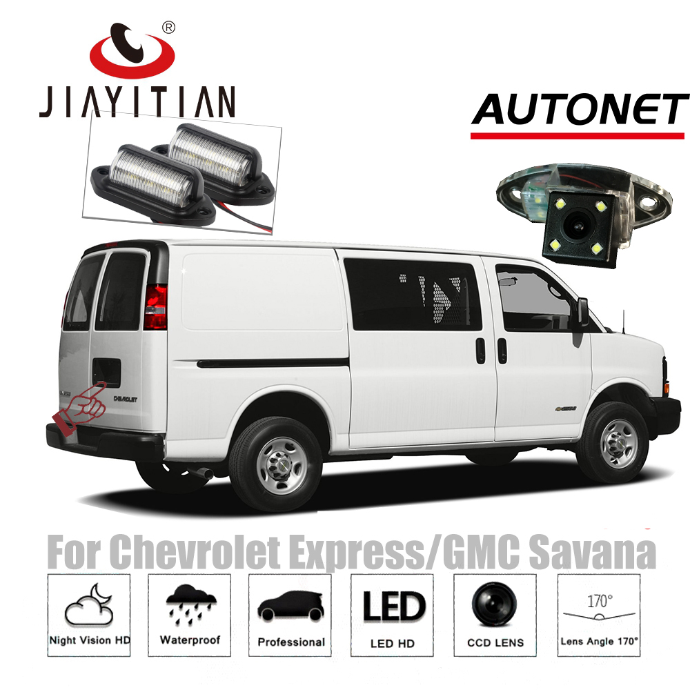 JIAYITIAN Rear View Camera For Chevrolet Express/GMC Savana/License Plate Camera CCD/Night Vision/Parking Camera Backup Camera