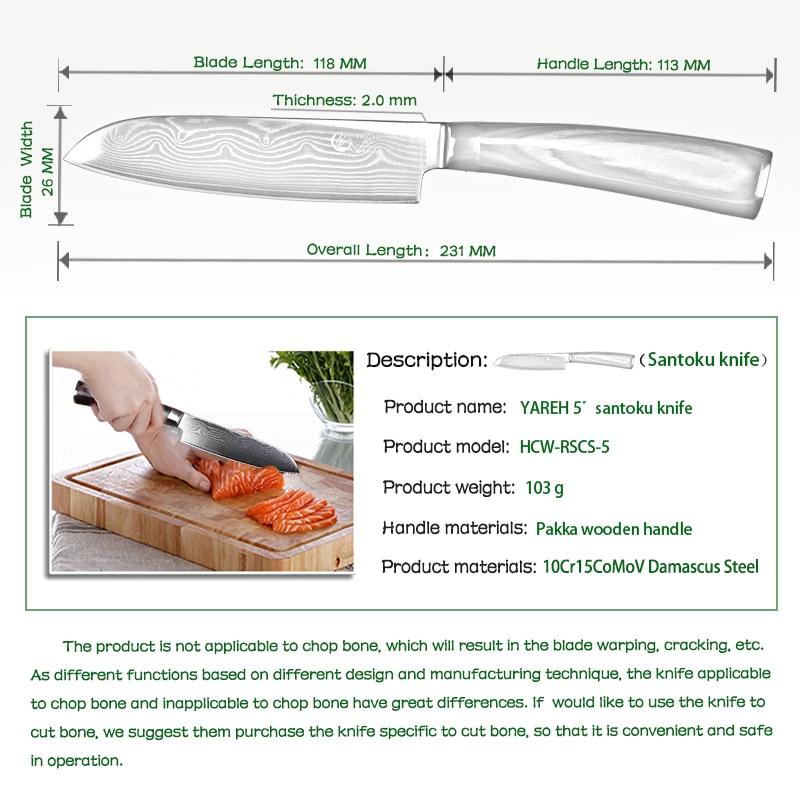 Yarenh 5 Damaskus Stahl Santoku Messer Farbe Holz Griff Beste Kuche