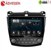 Asvegen 10,1 дюймов 32 г 2 ГБ Оперативная память Восьмиядерный Android 7,1 Автомобильный DVD Радио gps плеер для Honda Accord 7 2004 2005 2006 с gps Wi Fi карта