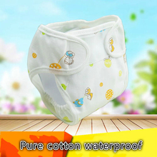 Newborn Baby Diaper Pocket Waterproof Can Quarterly Diapers Ventilation Defence Side Leak Septum Buckle Pants