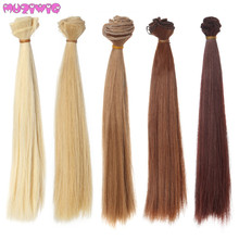 5Pcs/Lot 25*100cm Synthetic Fiber Black Blonde Brown Natural Straight hair wefts for bjd 1/3 1/4 1/6 Dolls DIY Accessories