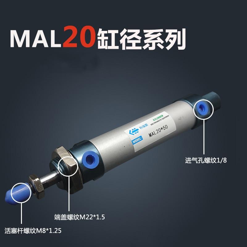 Free shipping barrel 20mm Bore 225mm Stroke MAL20*225 Aluminum alloy mini cylinder Pneumatic Air Cylinder MAL20-225 38mm cylinder barrel piston kit