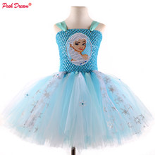 POSH DREAM Girl Dresses Summer Brand Baby Kid Clothes Princess Elsa Dress Snow Queen Cosplay Costume Party Children Clothing New(China)