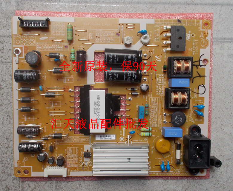 ФОТО Free Shipping>Tested Working  power board L32SF-DSM BN44-00605A factory original quality assurance