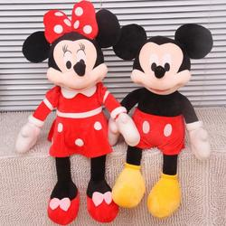 40cm new lovely mickey mouse and minnie mouse plush toys stuffed cartoon figure dolls kids christmas.jpg 250x250