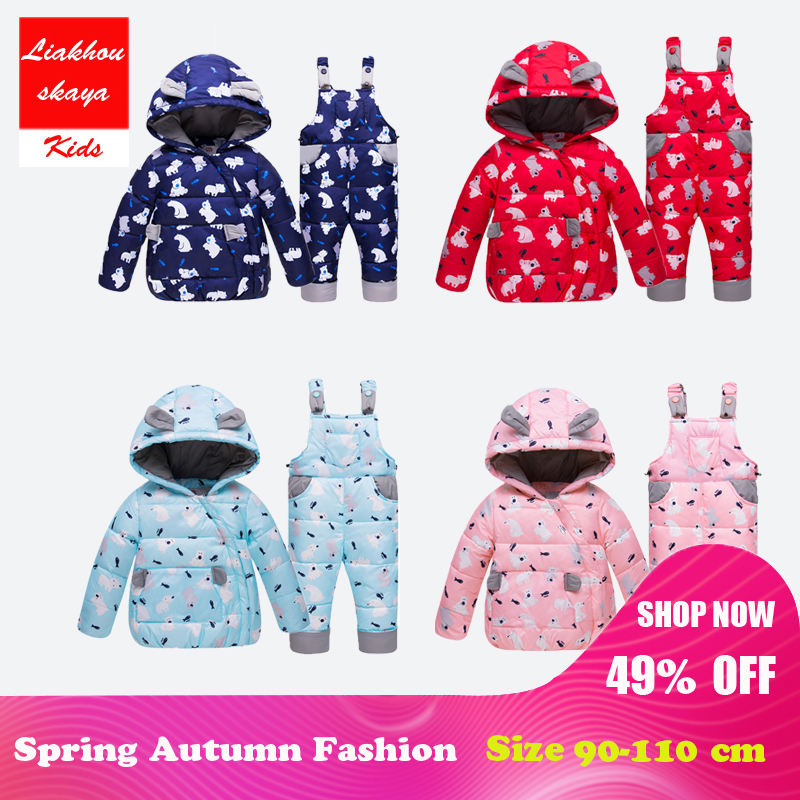 New 2018 Kids Winter Suit Children Clothing Sets Girls Warm Parka Down Jacket For Baby Girl Clothes Children's Coat Snow Wear winter children clothing sets girls boys warm parka duck down jacket pants set baby clothes children s coat snow wear kids suit