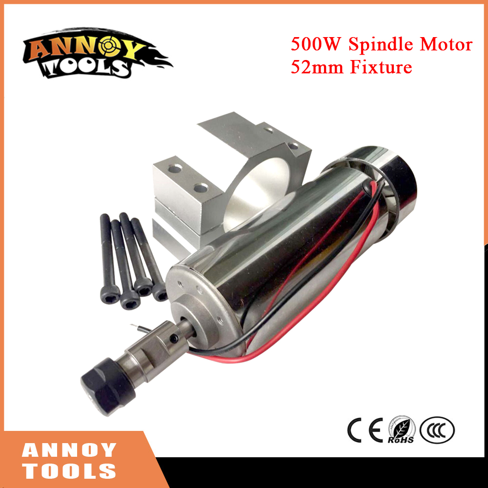 500W DC spindle motor + BRACKET ER11 collet 52mm diameter 12-48V 0.5KW CNC Carving Milling Air cold Spindle Motor For Engraving free shipping 300w air coolded spindle motor 12 48v dc er11 collect 52mm mount bracket fixture for pcb cnc machine