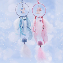 Unicorn Walling Hanging Decor Feather Dream Catcher Handmade Wind Chimes Home Decorations Craft Dreamcatcher Ornament Pendant