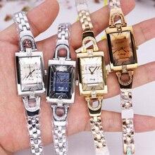 Women Chain Bracelet Quartz Elegant Watch (4 colors)