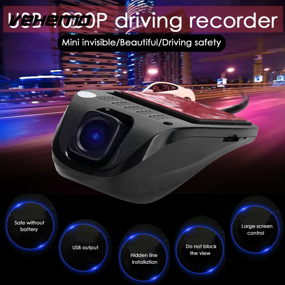Vehemo with APK Video Recorder Driving Recorder Car DVR