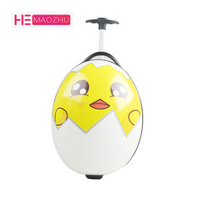New children's cartoon luggage trolley case eggshell suitcase elementary school fashion travel bag unisex roller trolley case(China)