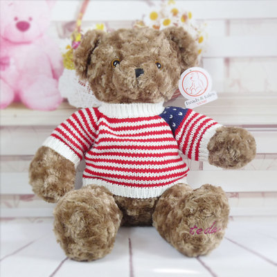 stuffed animal lovely teddy bear 60cm sweater bear plush toy soft doll dark brown colour w2344 stuffed animal 120 cm cute love rabbit plush toy pink or purple floral love rabbit soft doll gift w2226