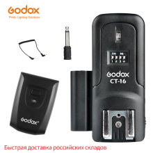 Godox CT 16 16 Channels Wireless Radio Flash Trigger Transmitter + Receiver Set for Canon Nikon Pentax Studio Flash