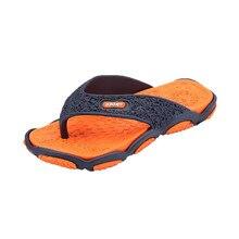 Высококачественная Мужская Массажная обувь, мужские шлепанцы размера плюс 39-45, модные летние мужские вьетнамки, уличная Мягкая Повседневная обувь для мужчин