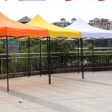 3*4,5 м открытый автомобиль солнцезащитный навес складные рекламные палатки высокого качества водонепроницаемые беседки