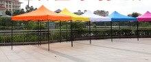 3*4.5 м открытый автомобиль Защита от солнца приют складной рекламы палатки высокое качество водонепроницаемый Беседки