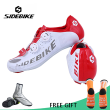 Sidebike Professional Road Bike Self-Locking Shoes Bicycle Cycling Road Shoes S2-Snap Knob Athletic Shoes sapatilha ciclismo
