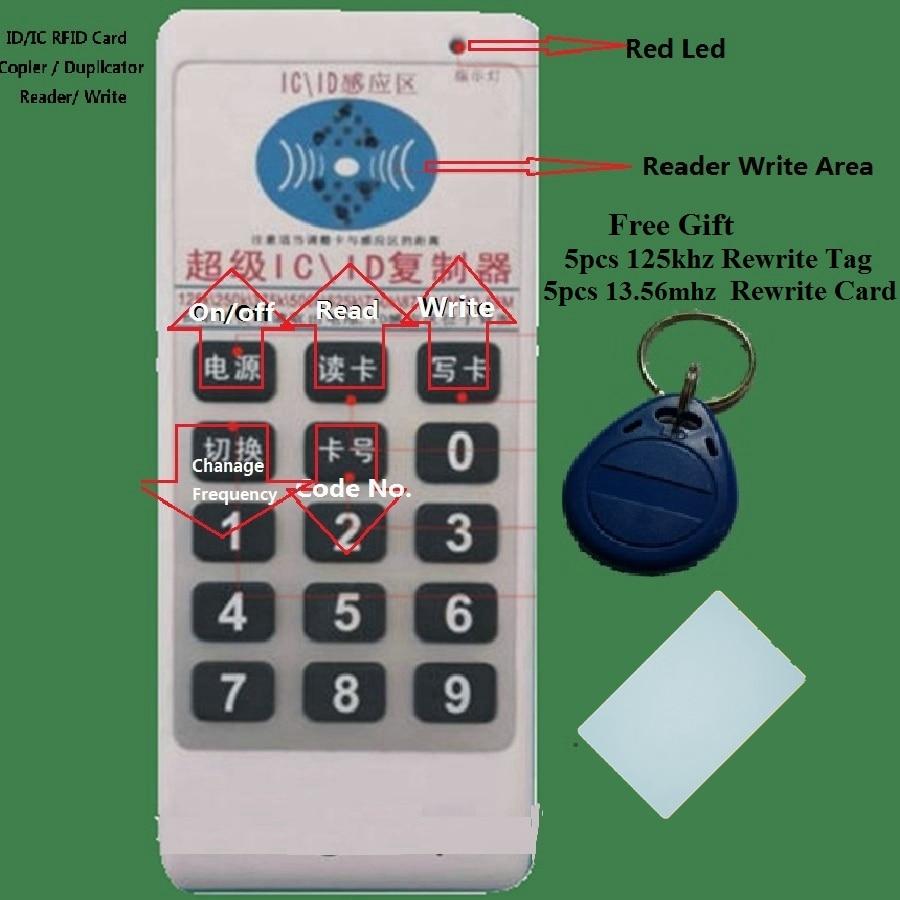 Handhold 125Khz / 13.56MHZ ID IC RFID Card Copier Duplicator Reader Write 9 Frequecny Compatible M4305 5200 T5577 UID &5tag Card
