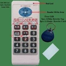 english version supper rfid nfc copier id ic reader writer id h id ic Handhold 125Khz / 13.56MHZ ID IC RFID Card Copier Duplicator Reader Write 9 Frequecny Compatible M4305 5200 T5577 UID &5tag Card