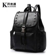 2016 новых женщин способа рюкзак специальная конструкция пакет красоты плечо черный верхний мешок