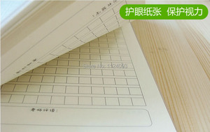 Image 2 - 5 шт., книжка с китайскими иероглифами, 15 х21 см