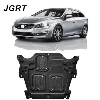 Car styling For Volvo V60 plastic steel engine guard For V60 2013-2017 Engine skid plate fender 1pc
