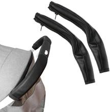 QILEJVS 2 шт./компл. детская коляска ручка кожаный подлокотник для детской коляски Защитный чехол подлокотники для Аксессуары для колясок
