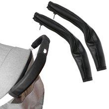 Qilejvs 2 шт/компл подлокотник для детской коляски кожаный защитный
