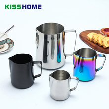 4 Styles Stainless Steel Frothing Pitcher Pull Flower Cup Espresso Cappuccino Art Pitcher Jug Milk Frothers Mug Coffee Tools