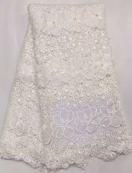 2020 New African cord lace fabric african swiss voile lace high quality fashion french lace fabric for new design