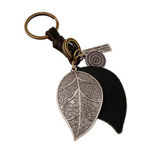 Punk Art Genuine Leather Cut out men women keychain bag pendant Alloy leaves Car key chain ring holder Jewelry two tone cut out chain bag