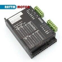 FMD2740C 50VDC /4A / 128 マイクロステップcncステッピングモータドライバNema17 、rattmから 23 cncフライスモーター