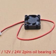 Вентилятор для 3D-принтера 3010 2 контакта 30 мм 30x30x10 мм 3 см вентилятор для видеокарты DC 5 В/12 В/24 В 3010 2P 1 шт
