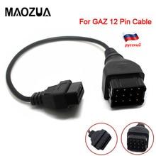 OBD2 Lkw Diagnose Kabel Für GAZ 12 Pin Diagnose Kabel zu OBD 2 16Pin Stecker kann Arbeit mit TCS CDP PRO DLC Adapter