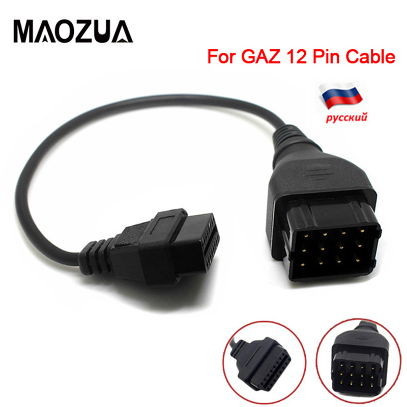OBD2 Truck Diagnostic Cable For GAZ 12 Pin Diagnostics Cable to OBD <font><b>2</b></font> 16Pin Male Connector can Work with TCS CDP PRO DLC Adapter image