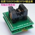 TL866A TL866CS programador TSSOP24 PARA DIP24 IC Socket Test adapter