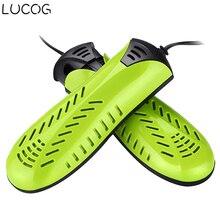LUCOG 20 Вт электрическая сушилка для обуви 220 В двухъядерный Hetaer стерилизация электрическая сушилка для обуви сапоги перчатки