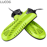 LUCOG 20W Electric Shoe Dryer 220V Dual Core Hetaer UV Sterilization Electric Dryer For Shoe Boot