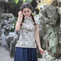 New Arrival Summer Chinese Style Cotton Linen Women Tang Suit Tops Blouse Traditional Elegant Slim Shirt