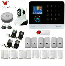 Yobang Security wireless wifi gsm alarm system TFT display door sensor home security alarm systems Wireless Smoke Detector