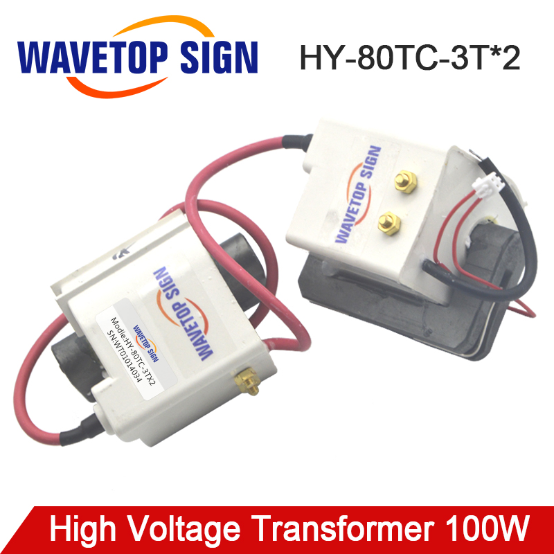 High Voltage Flyback Transformer HY-80TC-3T*2 100W use for RECI laser power supply DY13 100W 2PCS/LOTS цена